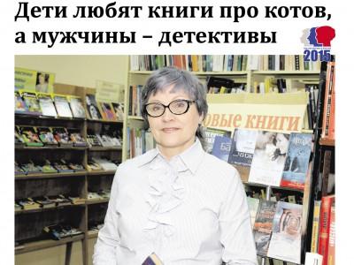 Газета «Калужская неделя» №5 от 12 февраля 2014