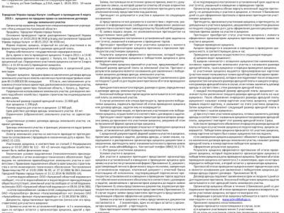 Приложение №3 от 28 января 2015