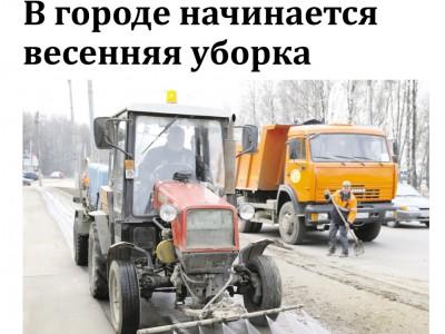 Газета «Калужская неделя» №11 от 26 марта 2015