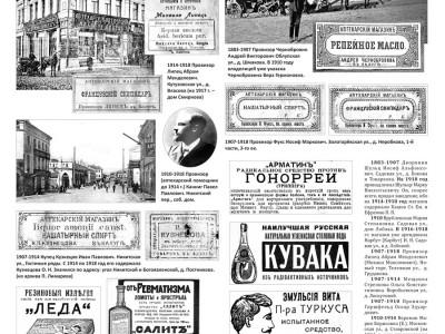 Аптекарские магазины в Калуге