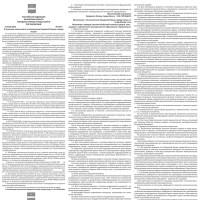 Приложение №23 от 18 июня 2015 года
