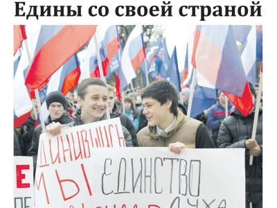 Газета «Калужская неделя», №43 от 05 ноября 2015 года