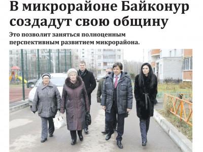 Газета «Калужская неделя», №45 от 19 ноября 2015 года