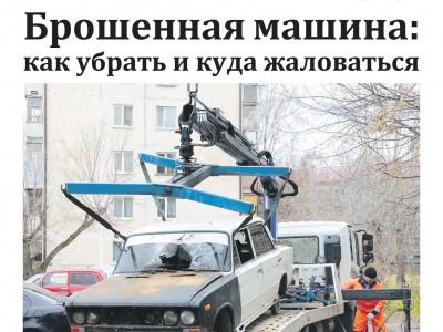 Газета «Калужская неделя», №47 от 3 декабря 2015 года