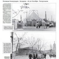 Калуга 50-х