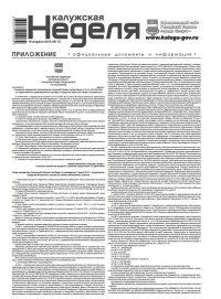 Приложение №15 от 20 апреля 2017 года