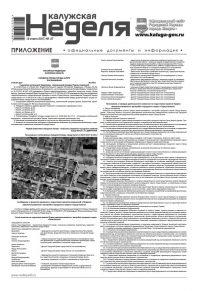 Приложение №27 от 12 июля 2017 года