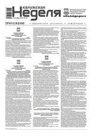Приложение №42 от 25 октября 2017 года