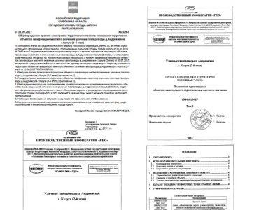 Приложение №39 от 4 октября 2017 года