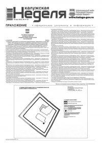 Приложение №17-18 от 10 мая (часть 1)