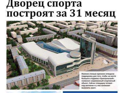 Газета» Калужская неделя», №25 от 28 июня 2018 года