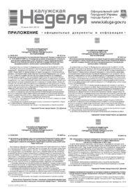 Приложение №22 от 10 июня 2021 года